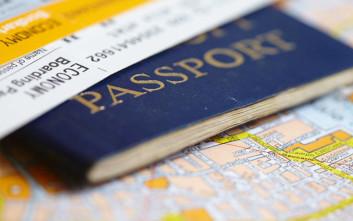 Αυτό είναι το ακριβότερο διαβατήριο στον κόσμο
