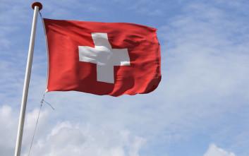Η Ελβετία προσφεύγει στον ΠΟΕ κατά των αμερικανικών δασμών
