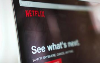 Αυτή είναι η αστρονομική αξία του Netflix