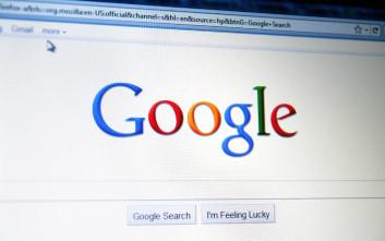 Ένα απλό κόλπο της Google για να το παίξετε «παλιοί» της μηχανής αναζήτησης