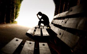 Ποια χώρα έχει τη θλιβερή πρωτιά της λιγότερο ευτυχισμένης στον κόσμο