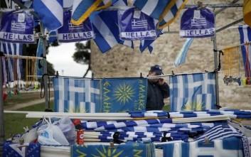Νέος γύρος διαπραγματεύσεων για το Σκοπιανό