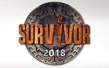 Απόψε η μεγάλη πρεμιέρα του Survivor 2