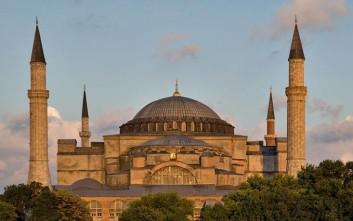 UNESCO σε Ερντογάν για Αγία Σοφία: Μόνο με έγκρισή μας η αλλαγή καθεστώτος