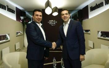 Τα βασικά στάδια των διαπραγματεύσεων Ελλάδας και ΠΓΔΜ