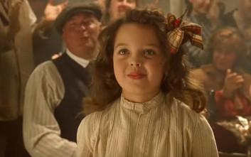 Πώς είναι σήμερα το κοριτσάκι που έκλεψε την καρδιά του Τζακ στον Τιτανικό