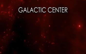 Επιστημονική ταινία μεταφέρει εικονικά τον θεατή στο κέντρο του γαλαξία μας