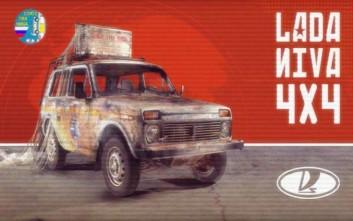 Όταν οι Ρώσοι έστειλαν επανδρωμένο Lada Niva 4X4 στο διάστημα
