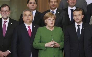 Αποτέλεσμα εικόνας για ΟΙ ΦΙΛΟΙ ΤΗΣ ΕΕ