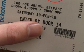 Νόμιζαν ότι αγόρασαν εισιτήριο για Red Hot Chili Peppers αλλά πήγαν για… πίπιζες