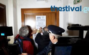«Ντου» στα γραφεία του Συμβολαιογραφικού Συλλόγου Θεσσαλονίκης