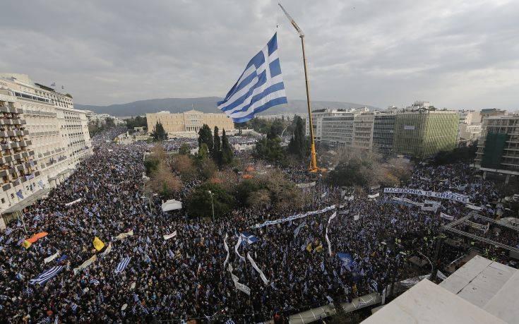 Το απόγευμα τα συλλαλητήρια σε 23 πόλεις για τη Μακεδονία
