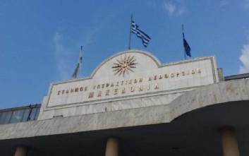 Πρόεδρος ΚΤΕΛ «Μακεδονία» σε Μπουτάρη: Δεν συζητάμε αλλαγή του ονόματος του Σταθμού μας