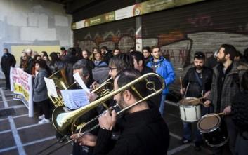 Συνθήματα μετά μουσικής έξω από το υπουργείο Εργασίας