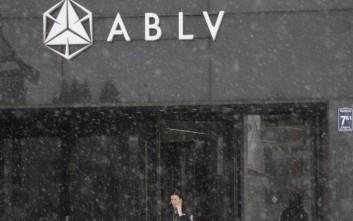 «Λουκέτο» στην τρίτη μεγαλύτερη λετονική τράπεζα