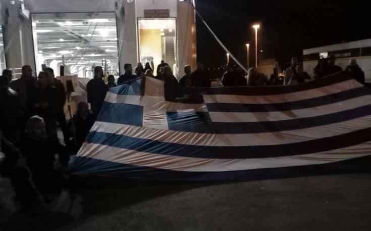 Χανιώτες φώναξαν «Η Μακεδονία είναι ελληνική» στο λιμάνι της Σούδας