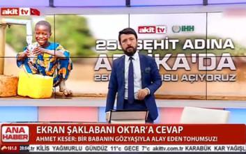 «Αν η Τουρκία ήθελε να βλάψει αμάχους, θα είχε βομβαρδίσει κοσμικές περιοχές στην Κωνσταντινούπολη»