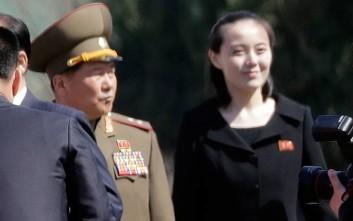 Πενς: Πυλώνας ενός τυραννικού καθεστώτος η αδερφή του Κιμ Γιονγκ Ουν