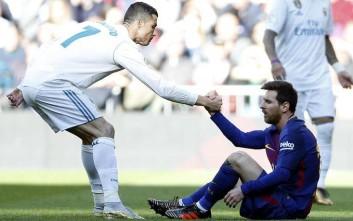 «Ο Ρονάλντο είναι ο καλύτερος στον κόσμο, γιατί ο Μέσι δεν είναι... άνθρωπος»