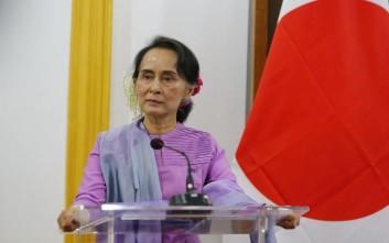 Τι αποφάσισε το Ίδρυμα Νόμπελ για το βραβείο της ηγέτιδας της Μιανμάρ