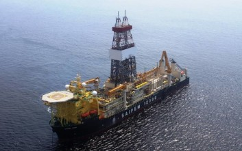 Εξελίξεις στην κυπριακή ΑΟΖ: Έσπευσε στην περιοχή ιταλικό πολεμικό πλοίο