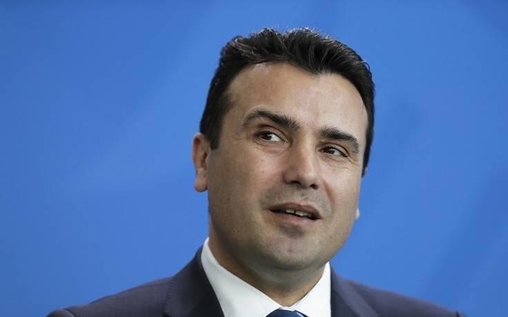 Ο Ζόραν Ζάεφ απορρίπτει την ελληνική πρόταση για αμετάφραστη χρήση του ονόματος