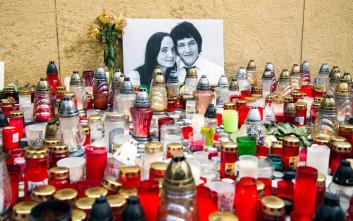 Δολοφονία δημοσιογράφου που ερευνούσε σχέσεις πολιτικών με την ιταλική μαφία