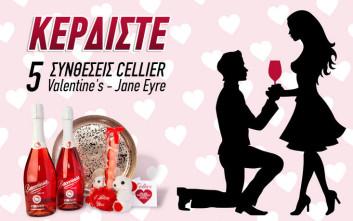 Κερδίστε πέντε συνθέσεις Cellier Valentine's-Jane Eyre