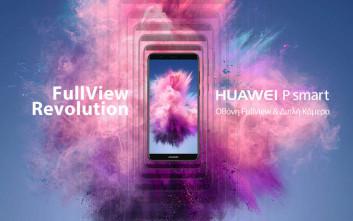 Ζήστε την εμπειρία της FullView οθόνης στο νέο P smart της Huawei