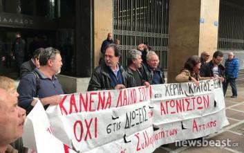 Χωρίς προσαγωγές έληξε η κινητοποίηση στην Τράπεζα της Ελλάδος