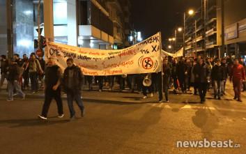 Ολοκληρώθηκε η αντιφασιστική διαδήλωση στο κέντρο της Αθήνας