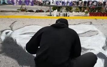 Το τεράστιο graffiti προς τιμήν του Παντελίδη στο σημείο του δυστυχήματος