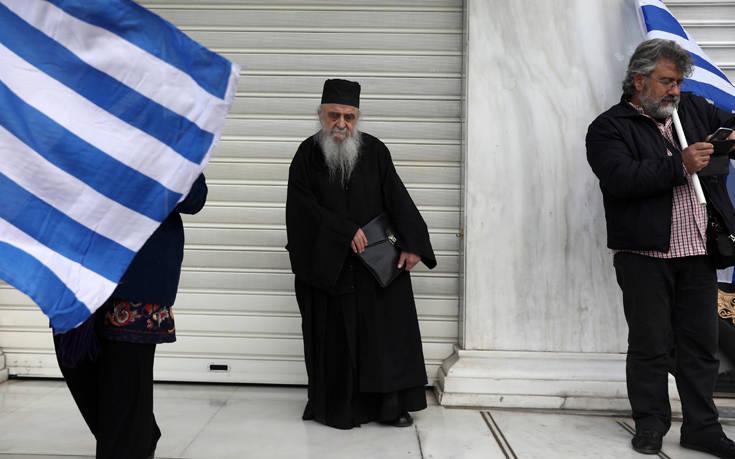ΣΥΛΛΑΛΗΤΗΡΙΟ ΣΚΟΠΙΑΝΟ ΜΑΚΕΔΟΝΙΑ