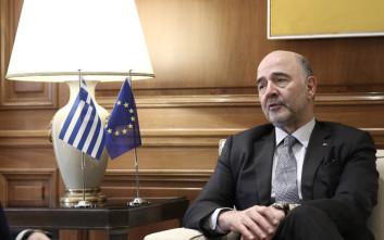 Μοσκοβισί: Οι τέσσερις προϋποθέσεις για την έξοδο της Ελλάδας από το πρόγραμμα