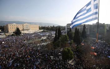 Η μάχη των αριθμών στο συλλαλητήριο για το Σκοπιανό