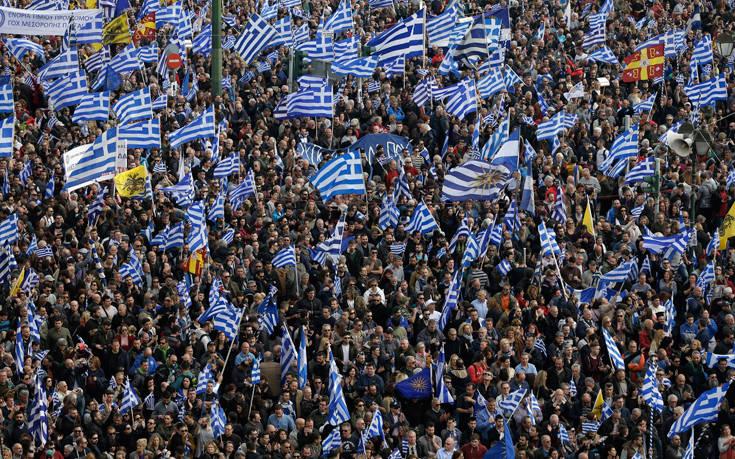 Πώς σχολιάζουν στην ΠΓΔΜ το συλλαλητήριο της Αθήνας για το Σκοπιανό