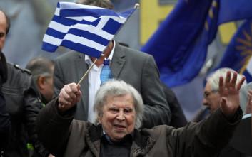 Μίκης Θεοδωράκης σε βουλευτές για Συμφωνία των Πρεσπών: Μην προχωρήσετε σε αυτό το έγκλημα