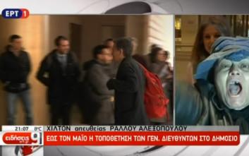 Το απρόοπτο με την Ελένη Λουκά στην ΕΡΤ που διέκοψε το ρεπορτάζ