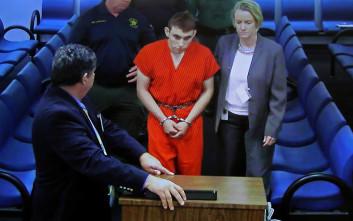 Ξανά στο δικαστήριο ο μακελάρης της Φλόριντα, εν μέσω διαμάχης για την οπλοκατοχή
