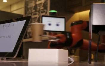 Ρομπότ φτιάχνει και σερβίρει καφέ στο Τόκιο