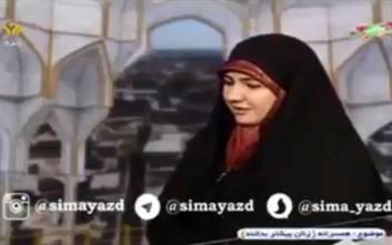 Η ιρανική τηλεόραση συμβουλεύει τα θύματα οικογενειακής βίας να φιλούν τα πόδια των αντρών τους