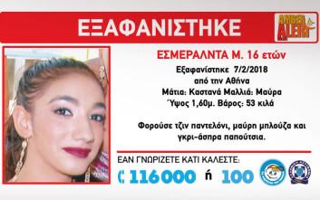 4993cafdc2d Amber Alert για την εξαφάνιση 16χρονης από το σπίτι της στην Αθήνα ...
