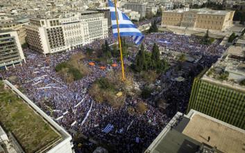 Σύγκρουση κορυφής μέσα στη Βουλή και συλλαλητήριο στο Σύνταγμα για το Σκοπιανό
