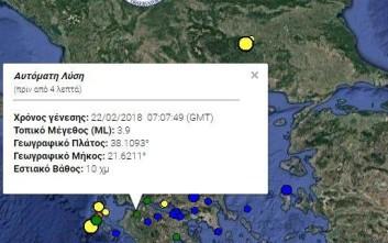Σεισμός τώρα στην Πάτρα