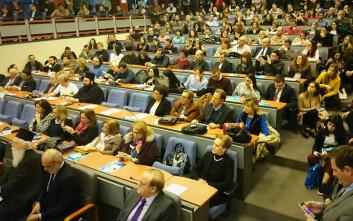 Ημερίδα για το ρόλο των θρησκειών στις γεωπολιτικές εξελίξεις στη νοτιοανατολική Μεσόγειο