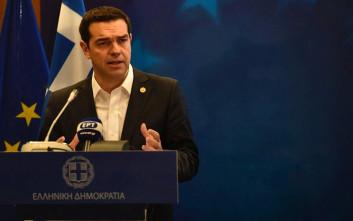 Τσίπρας για Τουρκία: Θα κρατάμε ανοικτές τις πόρτες του διαλόγου, αλλά υπάρχουν όρια