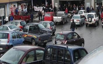 Διαμαρτυρία κατά των πλειστηριασμών στην εφορία Χανίων