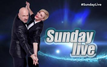 Κόβεται το «Sunday Live» με τους Μακρυπούλια – Μουτσινά