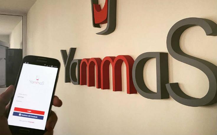 yammas