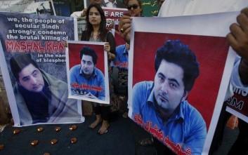 Εις θάνατον για το λιντσάρισμα φοιτητή που κατηγορήθηκε για βλασφημία στο Πακιστάν